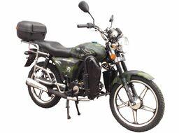 Мопед ZIP MOTORS Pegas 50 (камуфляж)